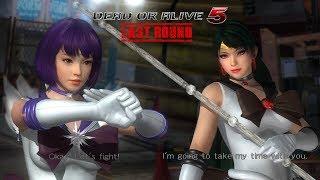 Dead Or Alive 5 Last Round Leifang vs Nyotengu PC Mod