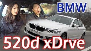 BMW 520d xDrive 시승기 1부, 돌아온 5시리즈의 간판 주자