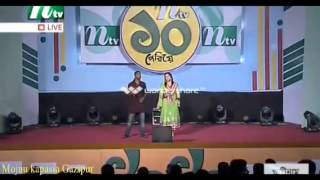 Bangla song - pagol pagol mon amar