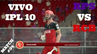VIVO IPL 10 : RPS VS RCB : MATCH 34