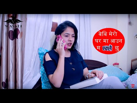 Xxx Mp4 LYANG GIRLFRIEND PART 3 NEPALI SHORT COMEDY FILM 2017 3gp Sex