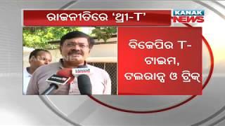 BJP Renames BJD's 3T Mantra