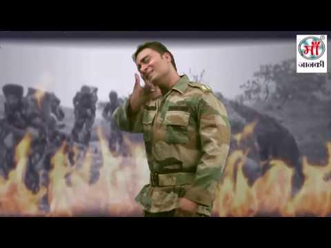 Xxx Mp4 विनोद सिपाही फौजी का देखिये असली रूप Desh BHakti Video Song Vande Matram Jai HInd 3gp Sex