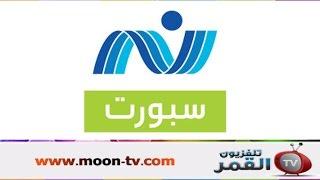 تردد قناة النيل سبورت Nile Sports الرياضية على نايل سات