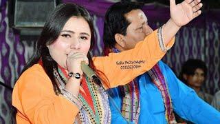 Ko Rehman Jay Paase | Khusboo Laghari | Album 2 | New Sindhi 2015 | Bahar Gold Production