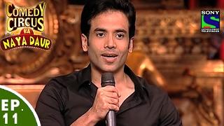 Comedy Circus Ka Naya Daur - Ep11 - Tushar Kapoor Special