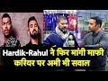 Download Video Download Breaking News: Hardik-Rahul ने मांगी माफी पर जांच को लेकर असमंजस में बीसीसीआई 3GP MP4 FLV