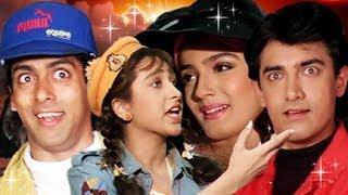 Andaz Apna Apna - Trailer