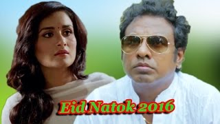 Bangla Eid Natok 2016 - Maasti Reloaded ft Jovan,Nadia,Tamim,Sayed