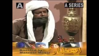 Pakistani dramas online Ptv drama intezar LAST Epi 13 13