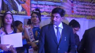 FYM-MISS GRAND INDIA-2016/MISS MEHULY SARKAR-KOLKATA-WEST BENGAL-WINNER