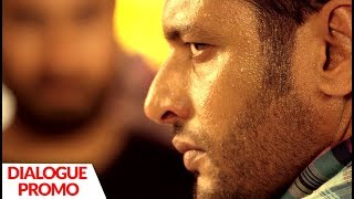 Rupinder Gandhi 2: The Robinhood ● Dialogue Promo ● Dev Kharoud ● Latest Punjabi Film 2017