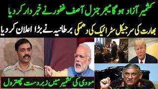 ALIF NAMA Latest Headlines |British MPs table resolution on Kashmir issue,