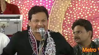 Azim Naza Qawwali
