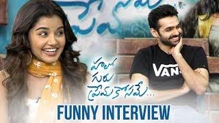 Hero Ram And Anupama Hilarious Interview About Hello Guru Prema Kosame | Manastars