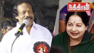 Dindigul Leoni's Jayalalitha song | Amma inge vaa vaa...