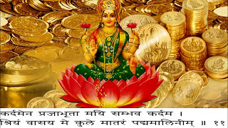 Shree Suktam Mahalaxmi stotram with lyrics in hindi