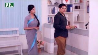 Bangla Natok - Shesh Bikeler Gan l Episode 52 l Mosharraf Karim, Tania, Saju l Drama & Telefilm