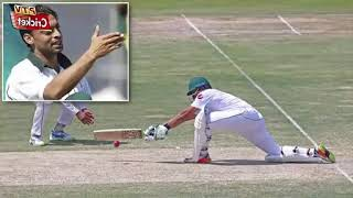 Shoaib Akhtar Angry on Sarfraz Ahmed watch in this video
