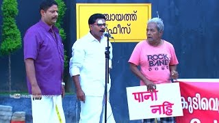 Marimayam | Ep 299 - 'A drop' for life...| Mazhavil Manorama
