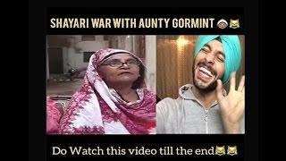 Shayari War With Aunty Gormint || Funny Aunty || Funny Desi Vine