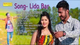 Lido Bar  Rahul Puhal || Anjali Raghav || Shulu Singh || Sonotek  New Haryanvi Song ||  ||