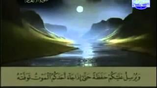 القرآن الكريم كاملا الجزء السابع (07) بصوت الشيخ عبد الباسط عبد الصمد