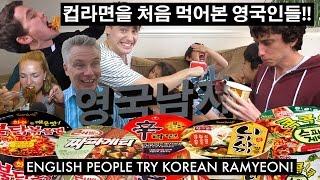컵라면을 처음 먹어본 영국인들의 반응 //  English people try Korean Ramyeon for the first time!