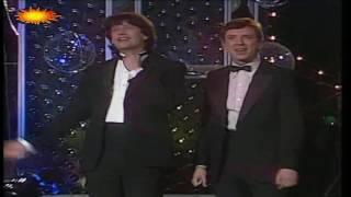 Stanislav Hložek a Jaromír Hanzlík -  Kouzelný zvon