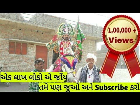 Xxx Mp4 Mota Ramapir Baba Ramdev Rama Mandal Dhakniya Road Tulsi Nagar 2 Botad By Dinesh Sonagara 3gp Sex