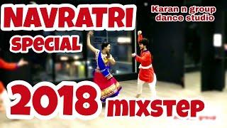 Navratri festival 2k17 | special mataji Ni railgadi bhanvar movie song|garba video by Karan n group.