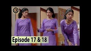 Faisla Double Episode 17 & 18 - 31st Oct 2017 - Top Pakistani Drama