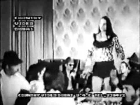 رقص و آوازی از فیلم قدیمی غریب 1352