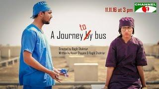 Bangla natok A Journey To Bus | এ জার্নি টু বাস |  Mehjabien, A.K. Azad  Directed by: Ragib Shahriar