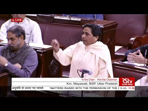 Xxx Mp4 BJP Leader Compares Mayawati To Prostitute Sacked 3gp Sex