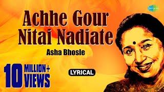 Achhe Gour Nitai Nadiate lyrical | আছে গৌর নিতাই নদীয়াতে | Asha Bhosle