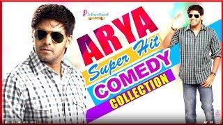 Arya comedy scenes | Nayanthara | Santhanam | Sathyaraj | Anushka Shetty | Sri Divya