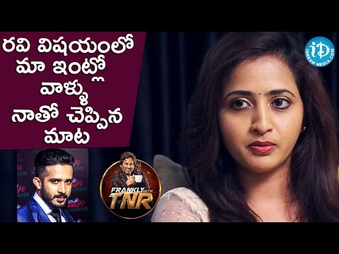 Lasya Reveals About What Her Family Members Said About Anchor Ravi   Frankly With TNR