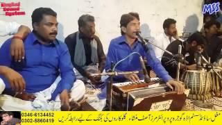 punjabi goon mahiye 2017 HD- Arshad Dewana Naseer Sunny New HD 1080p mughal sound 03466134452