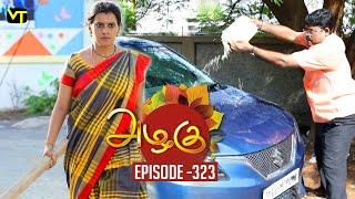 Azhagu - Tamil Serial | அழகு | Episode 323 | Sun TV Serials | 10 Dec 2018 | Revathy | Vision Time