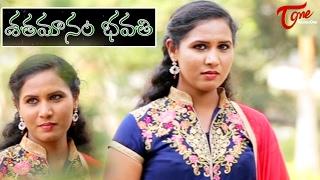 Shatamanam Bhavati    Latest Telugu Short Film 2017    By Deekay
