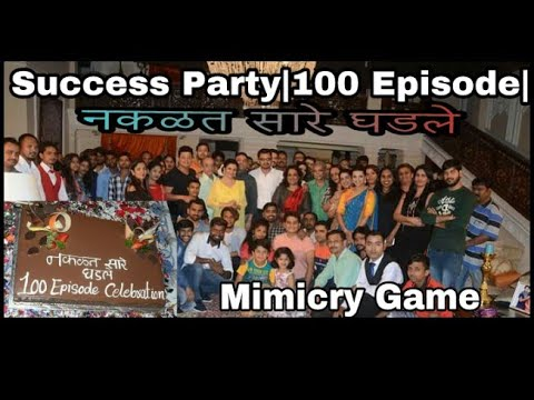 Xxx Mp4 Mimicry Game At NAKALAT SARE GHADLE 100 Episode Party Full Cast N Crew Behind The Scene 3gp Sex