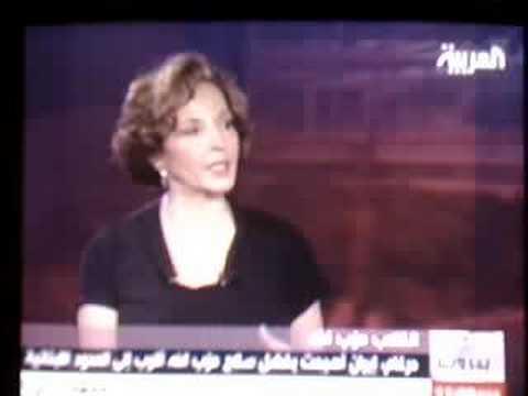 مراسلة «العربية» ريما مكتبي Rima Maktabi