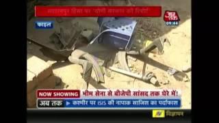 Bhim Army Chief Chandrashekhar, Accused In Saharanpur Violence