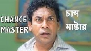 Bangla new Comedy Natok 2015