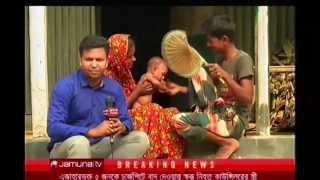 Mymensingh হাত পাখা Hossain Shahid Report @ Jamuna TV