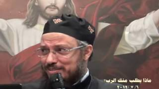 WwW OrSoZoX CoM 10 ماذا يطلب منك الرب؟ What does God ask from you