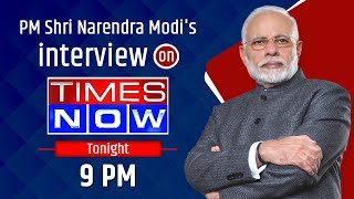 PM Shri Narendra Modi's exclusive interview with Times Now #PMModiOnTimesNow