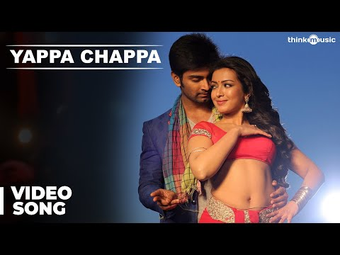Xxx Mp4 Yappa Chappa Video Song Kanithan Atharvaa Catherine Tresa Anirudh Drums Sivamani 3gp Sex