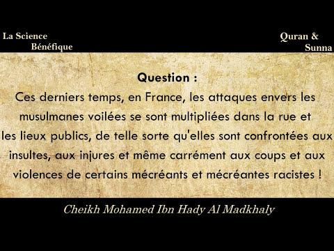 Conseil aux femmes musulmanes de France Sheikh Al Madkhaly